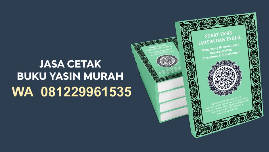 Desain Buku Yasin Murah Di Mamberamo Tengah